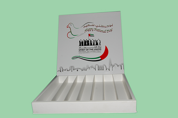 National Day Gift Box